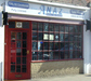 Anaz Indian Restaurant and Takeaway Shop Front